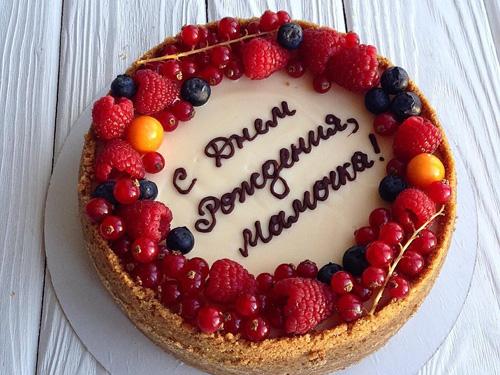 Фруктовый торт на день рождение маме