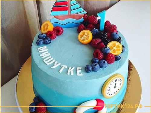 Детский торт для мальчика Миши с корабликом