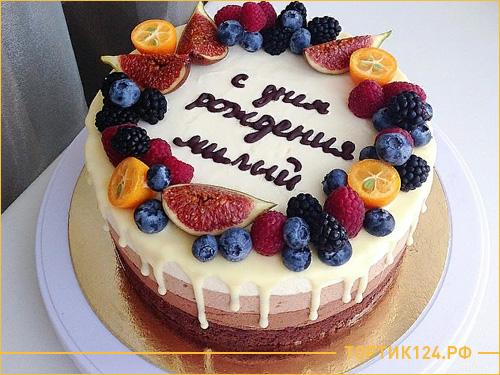 Фруктовый торт для любимого человека