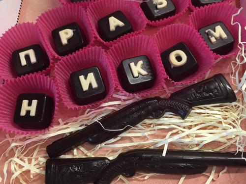 Шоколадный набор с праздником
