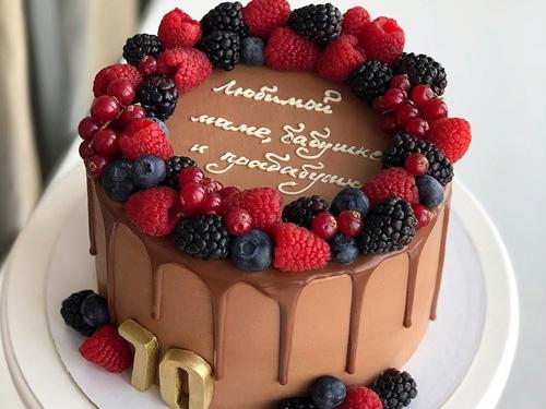 Ягодный торт с лесными ягодами бабушке и маме